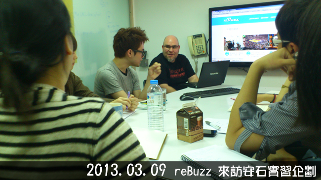 20130309reBuzz interview02